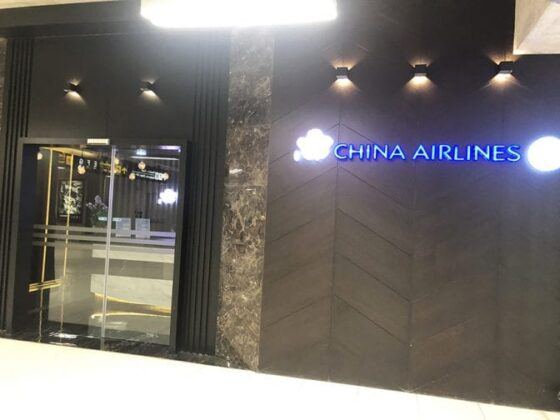 china airlines lounge bangkok 1