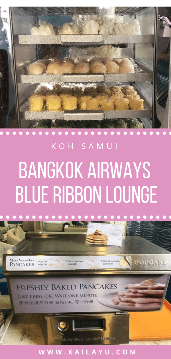 Bangkok Airways Blue Ribbon Lounge – Koh Samui [Review]